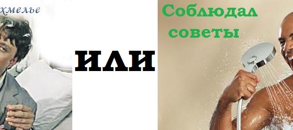 Советы 31 декабря