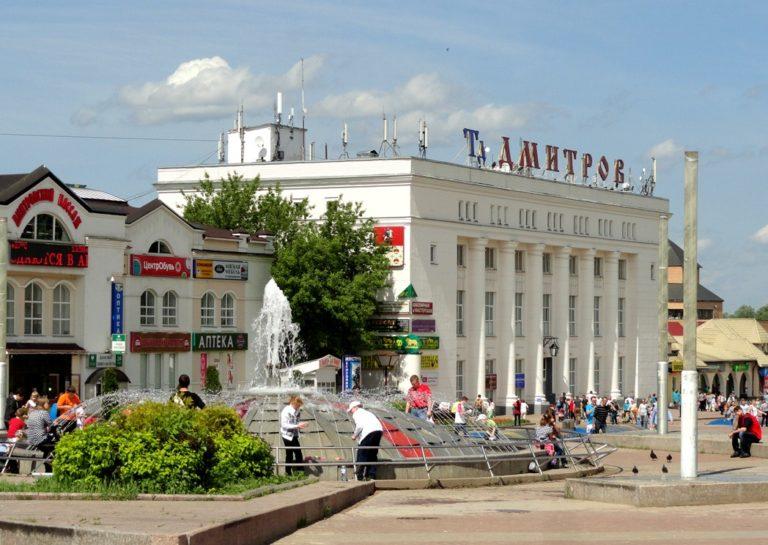 Массаж в Дмитрове и Яхроме