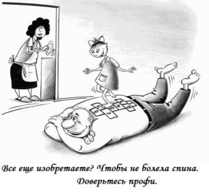 массаж эксперемент