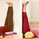 Упражнение ноги вверх